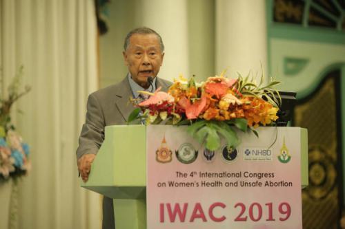 IWAC 2019: 20-FEB-2019